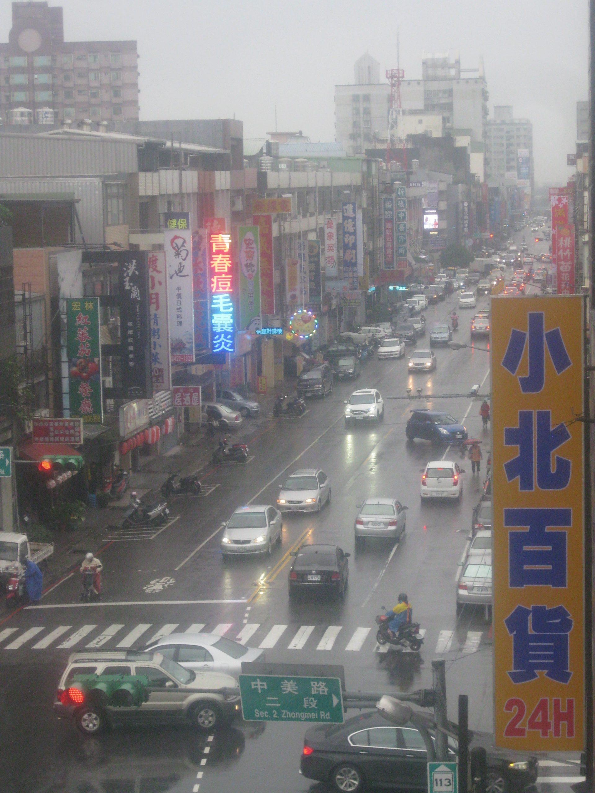 Arrivée à Taïwan