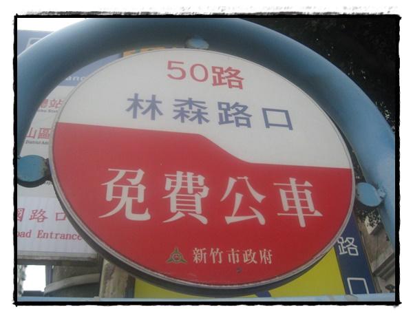 Hsinhu, Taïwan