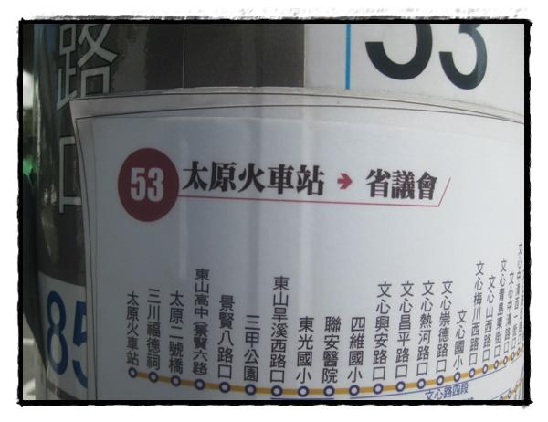 cacheras Taiwán