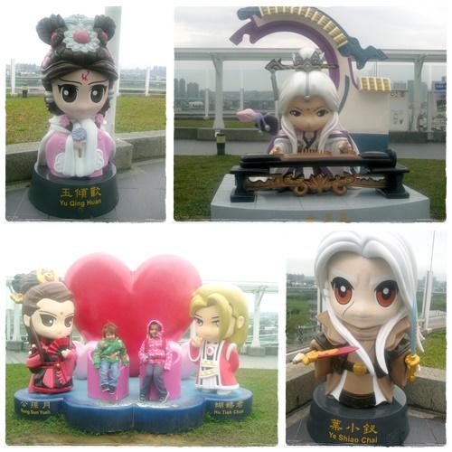 Hsinchu, Taïwan world expo