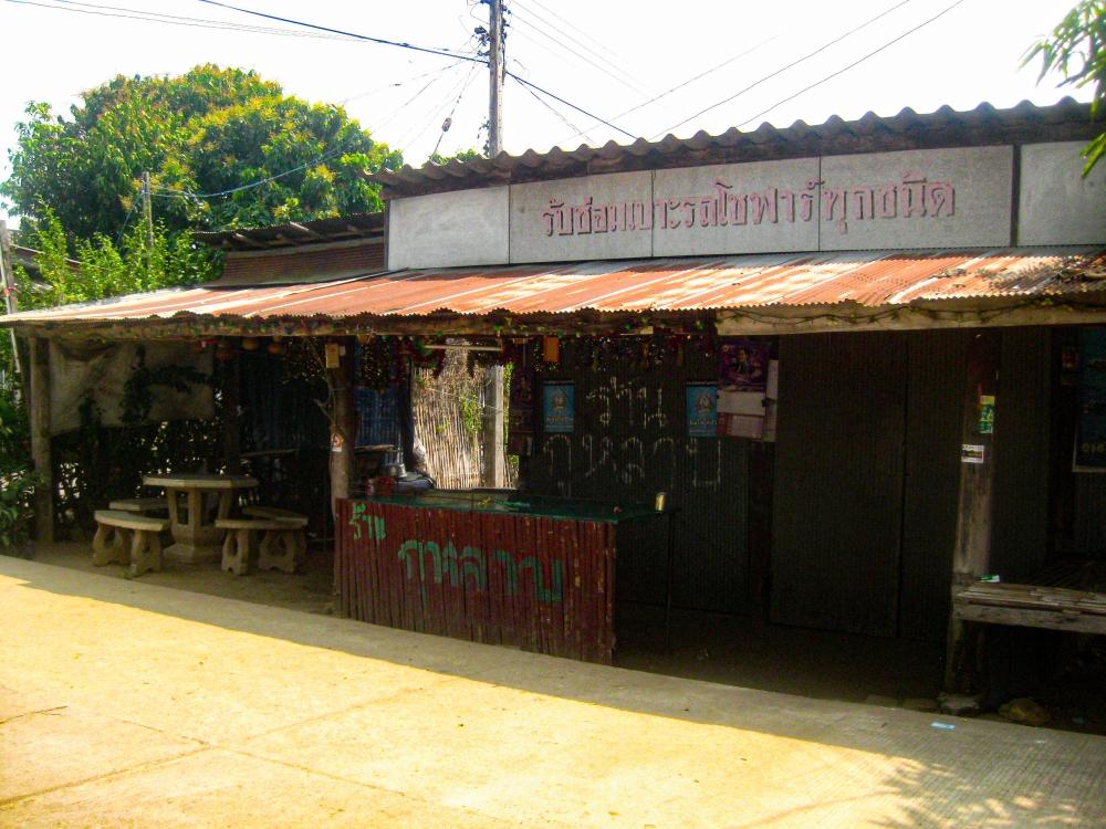 phrao thailande