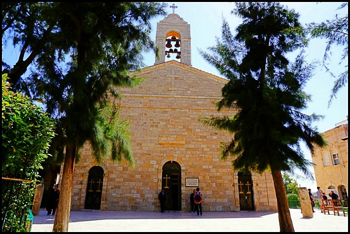 Église orthodoxe russe Madaba