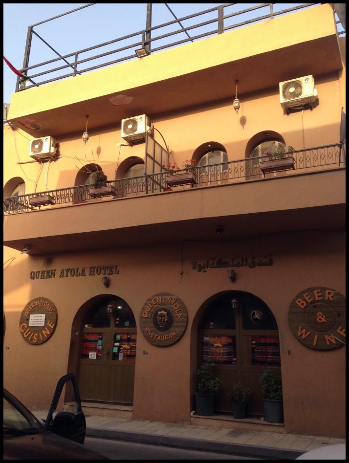Queen ayola hotel Madaba